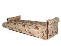 Диваны купить диван в Москве в интернетмагазине мебели